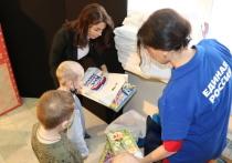 Спектакль для онкобольных детей организовали «единороссы» Ставрополя