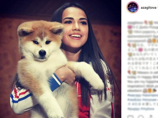 Загитова поздравила свою собаку с днем рождения