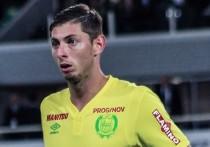 В Аргентине прощаются с футболистом Салой