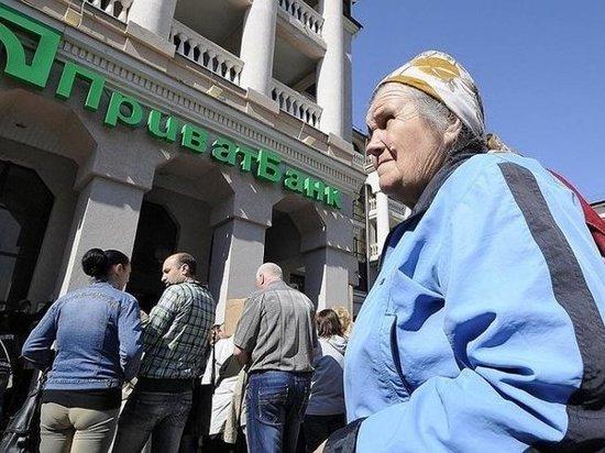 В Крыму заявили, что «ПриватБанк» не увидит своих активов