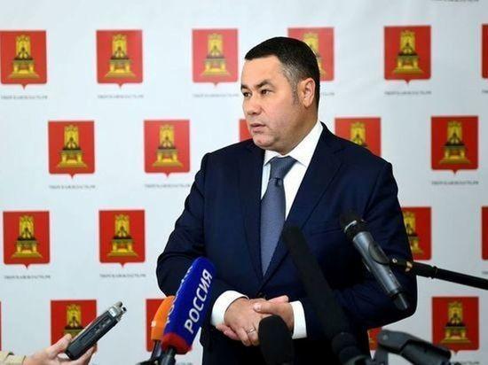 Главное на неделе в Тверской области: молодёжная политика и итоги инвестфорума