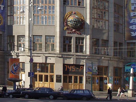 В Центральном телеграфе на Тверской погиб человек, его личность установлена