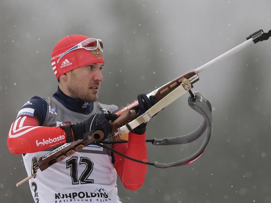Российский биатлонист Гараничев забыл выйти на гонку