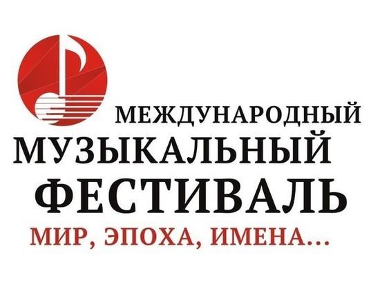 В Ульяновске пройдет Мастерская музыкальной журналистики
