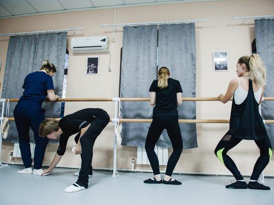 В Астрахани открыли первую балетную студию для взрослых и детей