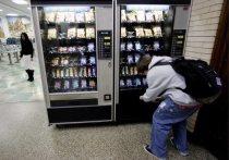 В Калмыкии на горячей линии обсудят школьное питание через автоматы