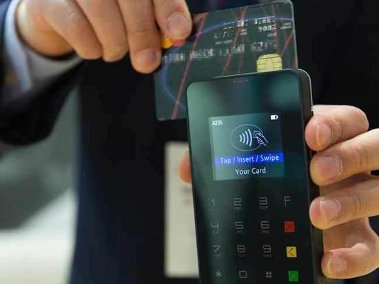 В Госдуме решили отложить срок внедрения обязательной оплаты по картам