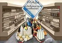 Израненные пальцы и кассирша Эллочка: как я работала в супермаркете
