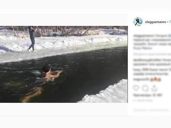 Олег Газманов отправил сына в прорубь