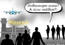 Что стоит за делом Baring Vostok и Майкла Калви
