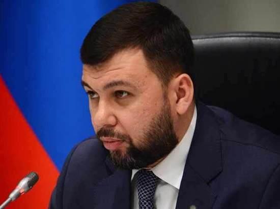 Три взрыва в Донецке расценили как угрозу Пушилину