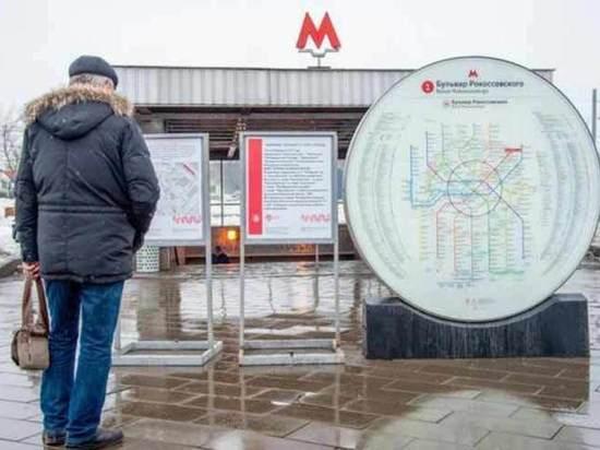 «Полный дурдом»: закрытие красной ветки метро парализовало северо-восток Москвы