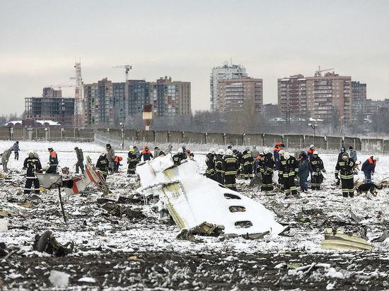 Мать бортпроводника, погибшего при авиакатастрофе в Ростове-на-Дону, отсудила полмиллиона рублей