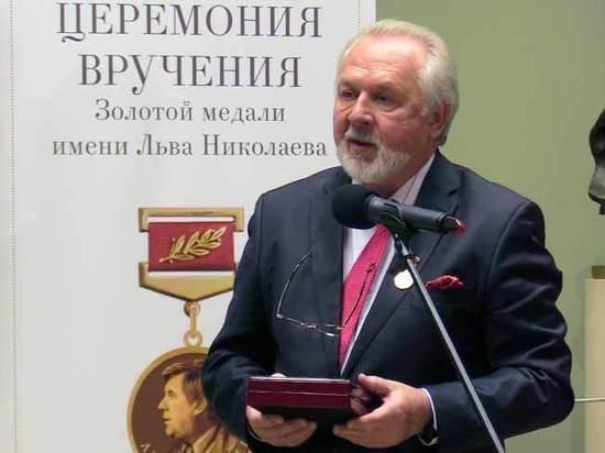 Главный редактор «МК» удостоен медали имени Льва Николаева