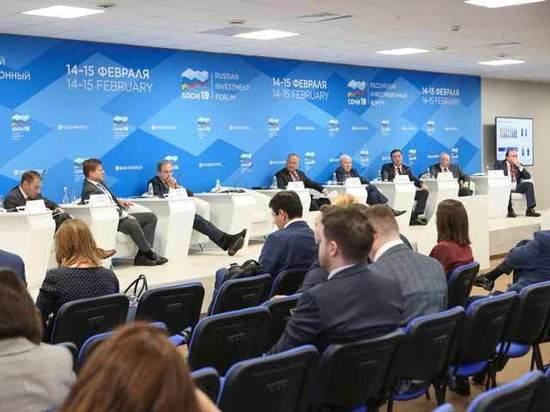 На Сочинском инвестфоруме тема санкций потеснила нацпроекты - экономика