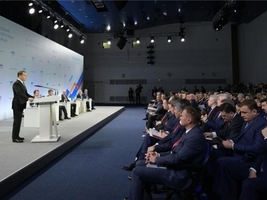 Дмитрий Медведев поставил главам регионов задачу