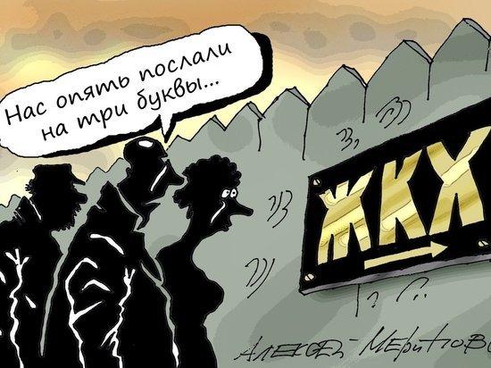 Ни силовики, ни чиновники не могут справиться с чебоксарскими УК