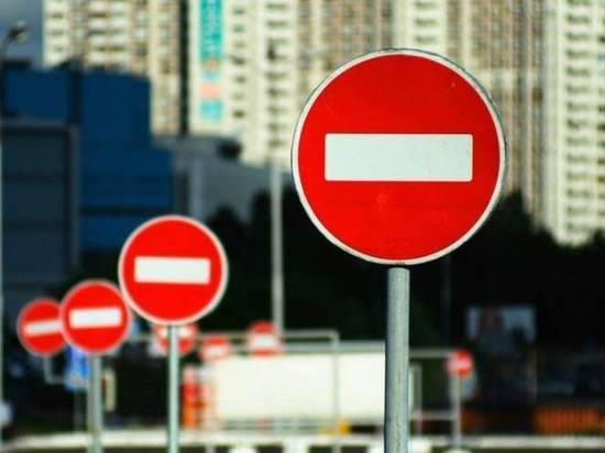 Полный список перекрытия дорог на Универсиаду в Красноярске