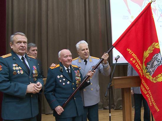 Союзу ветеранов Группы войск в Германии исполнилось 25 лет