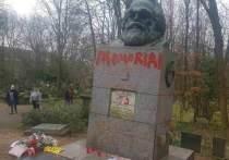 Помню те давние времена, когда советская власть делал всё для того, чтобы туристы и командировочные, приезжавшие из СССР в Лондон, ненавидели Карла Маркса
