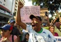 Дональд Трамп обратился к военным Венесуэлы и призвал их отказаться от поддержки Мадуро