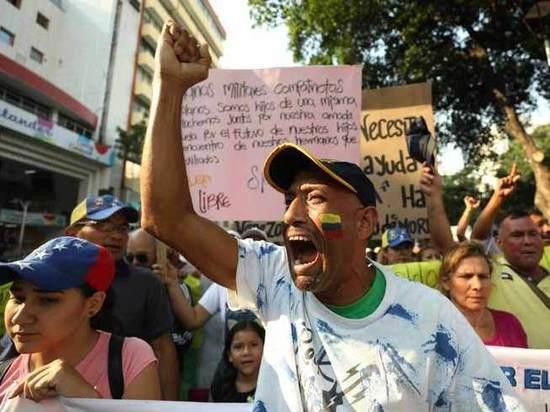Эксперт оценил перспективы вторжения США в Венесуэлу: «Тайная операция»
