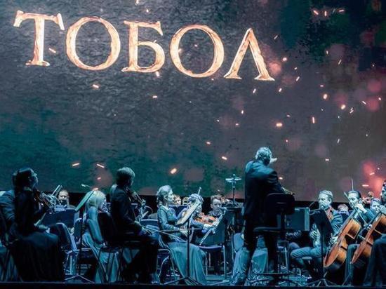 Сибирь увидела «Тобол»
