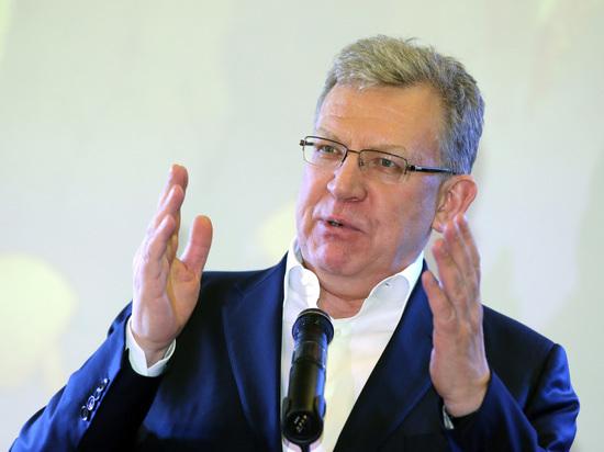 Кудрин заявил об отсутствии у России иммунитета к санкциям