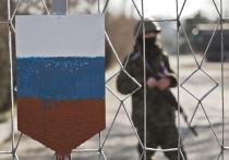 В этом году исполняется пять лет с момента событий, получивших в новейшем патриотическом дискурсе название «русской весны»