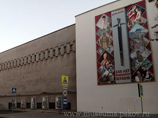 Региональная Общественная палата одобрила реорганизацию псковских музеев методом слияния