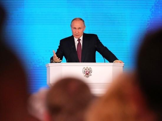 Юбилейное послание Владимира Путина Федеральному собранию: онлайн-трансляция