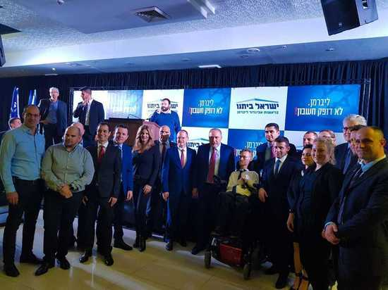 Партия «Наш дом Израиль» представила список кандидатов в Кнессет 21 созыва
