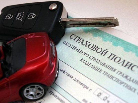 За подделку полисов ОСАГО кузбассовцу ограничили свободу