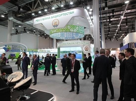 На инвестфоруме в Сочи башкирская делегация подписала контракты на 40 млрд