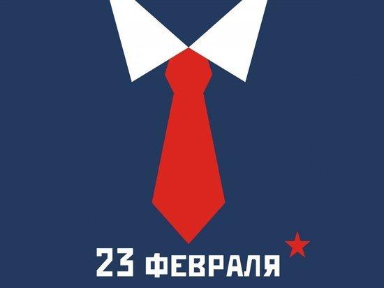 Мужчинам Тверской области не оставили выходного на 23 февраля