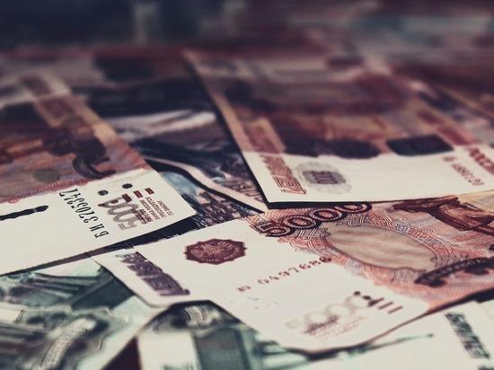 Дотации российским регионам впервые превысили триллион рублей
