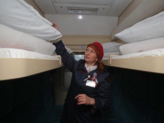 В Госдуме осудили «грязные носочки» российских путешественников