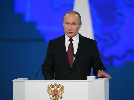 Глава государства обратился к парламенту в 15-й раз