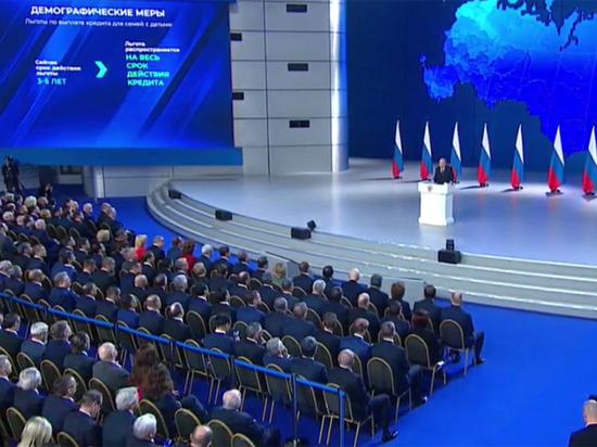 Больше детей - меньше налог: Путин предложил поддержать многодетные семьи