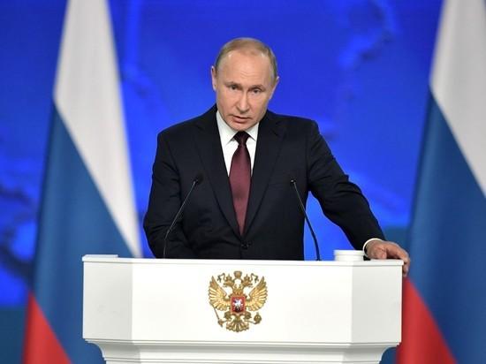 Путин призвал защитить добросовестный бизнес
