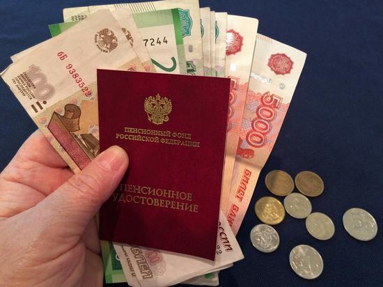 Глава ПФР оценил пересчет пенсий по плану Путина