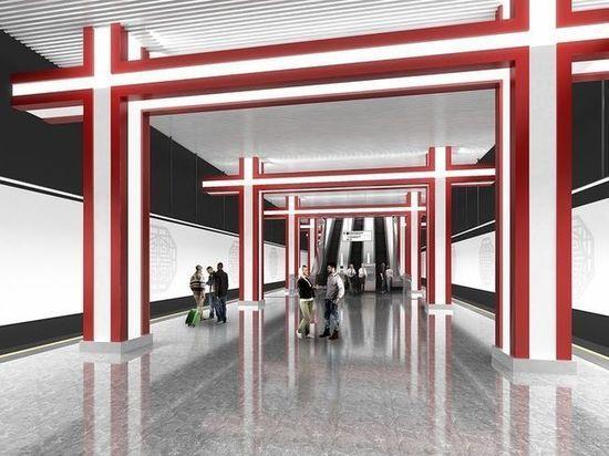 Утверждён дизайн станции «Мичуринский проспект»