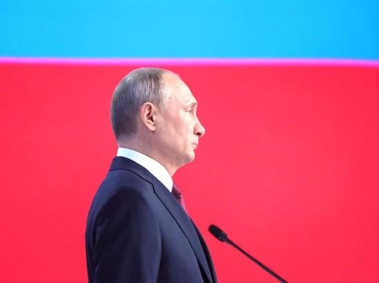 Путин предложил новый способ борьбы с бедностью в России