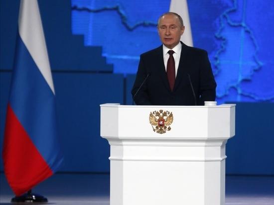 Путин призвал «оборонку» выпускать гражданскую продукцию: «Кровь из носа выполнять»