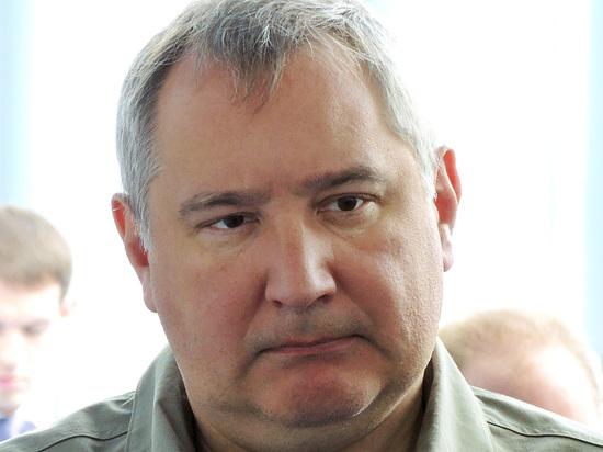 Рогозин заявил, что для визита в США нет желания и возможности