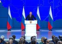Самые важные цитаты послания президента России Федеральному собранию