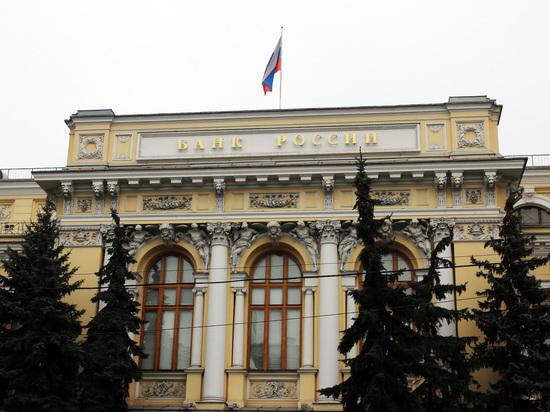 Центробанку не понравилось, как собирают данные россиян