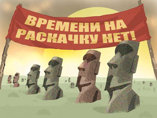 "За кулисами послания Путина: ""Чутье не подвело старого волка"""