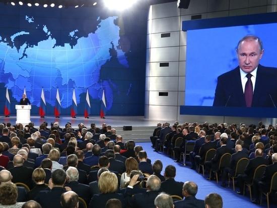 Реакция на послание Путина: международные СМИ оценили речь президента России