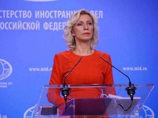 В МИД РФ прокомментировали реакцию НАТО на послание Путина